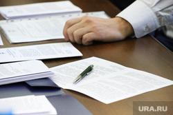 Заседание комитета по бюджету, финансовой и налоговой политике. Курган, документ, ручка, документы, рука, бумаги, бумага, политика