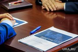 Синяя папка Текслера. Челябинск, чиновники, руки чиновника, национальные проекты, нацпроекты