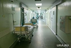 Клипарт. медицина Областная клиническая больница 1. Тюмень, каталка, кровать, коридор больницы, медицина, больница