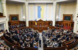 Официальный сайт президента Украины, рада, порошенко петр