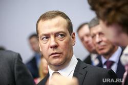 Российский инвестиционный форум 2017. День первый. Сочи, портрет, медведев дмитрий
