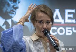 Пресс-конференция Ксении Собчак в Ельцин Центре. Екатеринбург, собчак ксения, портрет