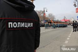 Парад 9 мая. Тюмень , оцепление, полицейский, маршеруют