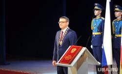 Инаугурация (необр). Челябинск