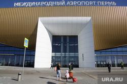 Международный аэропорт Пермь (Большое Савино). Пермь, аэропорт, большое савино, международный аэропорт пермь