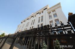 Заседание правительства области. Челябинск, здание правительства чо