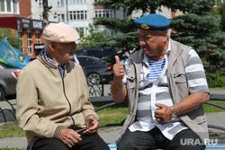 Празднование дня воздушно десантных войск. Тюмень, вдв, десантики, пенсионеры, дедушки, военнослужащие запаса