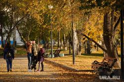 Клипарт. Екатеринбург, аллея, прогулка, парк, сентябрь, осень