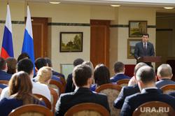 Встреча Евгения Куйвашева с промышленниками и предпринимателями. Екатеринбург, куйвашев евгений, резиденция губернатора свердловской области