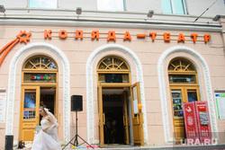 Уличное выступление на Коляда-Plays. Екатеринбург, коляда театр