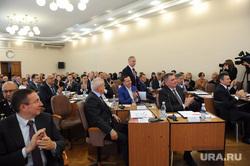 Первое заседание Челябинской городской думы второго созыва, где выбрали председателя, его заместителей и руководителей комиссий. Челябинск