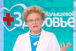 Клипарт. Скриншот. Екатеринбург