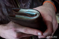 Клипарт по теме Деньги. Москва, кошелек, деньги, пачка денег