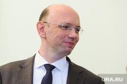 Заседание правительства Челябинской области. Челябинск, улыбка, портрет, куцевляк иван