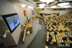 Пленарное заседание Государственной Думы РФ. 27 февраля 2015г., госдума, заседание