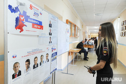 Выборы-2019. Избирательный участок. Челябинск, избирательный участок, выборы2019