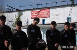 Клипарт.  Сургут, зона, тюрьма, лагерь, исправительная колония, зеки