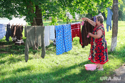 Беженцы Шмаково Курганская область, сушка белья, стирка