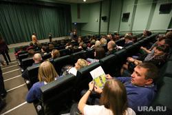 Церемония открытия Фестиваля неправильного кино в ККТ Космос. Екатеринбург, зрительный зал