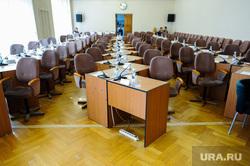 Первое заседание Челябинской городской думы второго созыва, где выбрали председателя, его заместителей и руководителей комиссий. Челябинск, зал заседаний гордумы челябинска