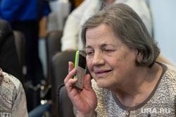 Собрание инициативной группы за возвращение прямых выборов мэра. Екатеринбург, телефон, пожилая женщина