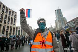 Митинг за свободу интернета в Москве. Москва, флаг рф, митинг, триколор, флаг россии, российский флаг, оранжевый жилет, протестант, протестующий
