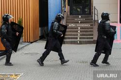 Несанкционированный митинг сторонников Навального против пенсионной реформы. Челябинск, омон, добро пожаловать, полиция