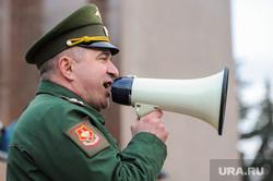 Репетиция торжественного построения к Дню Победы. Челябинск, мегафон, армия, военный