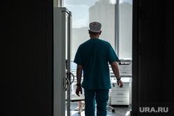 Клинический институт репродуктивной медицины в Ельцин Центре. Екатеринбург, медицина, врач, больница, доктор