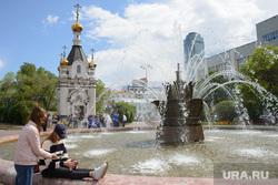 Виды Екатеринбурга, площадь труда, часовня святой екатерины, тепло, лето, фонтан каменный цветок