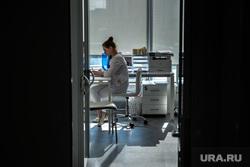 Клинический институт репродуктивной медицины в Ельцин Центре. Екатеринбург, пост медсестры, медицина, врач, медицинская сестра, больница