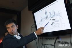 Презентация архитектурно-градостроительной концепции в районе Екатеринбург-сити. Екатеринбург