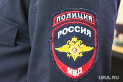 Выборы губернатора Тюменской области. Нижневартовск, мвд, полиция, шеврон мвд, полицейский шеврон