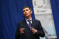Губернатор Решетников в Политехе на встрече со студентами. Пермь, портрет, решетников максим