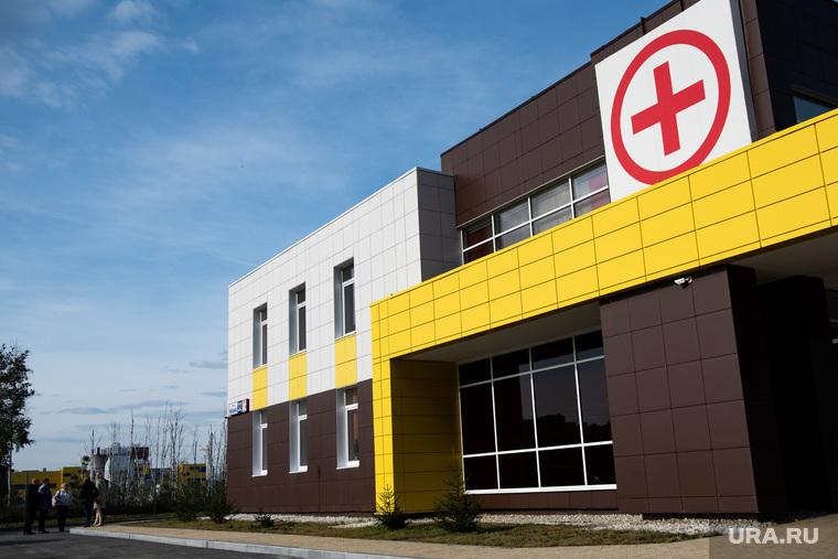 Открытие новой подстанции Скорой медицинской помощи в микрорайоне Академический. Екатеринбург