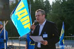 Митинг против концессии и повышения тарифов на коммунальные услуги. Нижневартовск , бойко константин