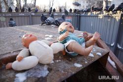 Виды Перми, игрушки, мусор, мусорный бак, куклы, детское насилие, новорожденный, пупсы, дети без присмотра