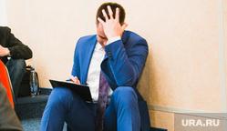 Праймериз. Новый Уренгой, смех, бизнесмен, схватился за голову, сидит на полу