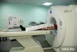 Клипарт. медицина Областная клиническая больница 1. Тюмень, диагностика, медицинская техника, медицинское оборудование, рак, медицина, кт, компьютерная томография, медтехника, больница, пациент