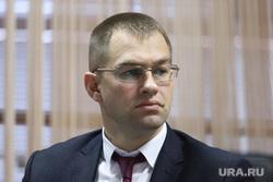 Открытый форум прокуратуры Курганской области, архипов владимир