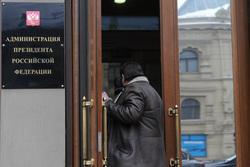 Административные здания Москвы. Иллюстрации. Антон Белицкий , администрация президента рф, табличка