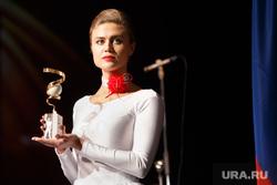 Церемония награждения премией «Человек года». Екатеринбург, награда, статуэтка человек года