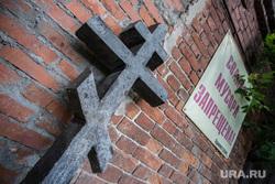Платная парковка рядом с перекрестком Хохрякова-Попова и машины во дворе. Екатеринбург, крест, могила, свалка мусора запрещена