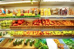 Магазин. Супермаркет. Никитинские ряды. Проспект. Алое поле. Продукты. Челябинск., продукты, фрукты