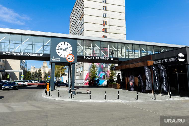 Бургерная Black Star Burger. Челябинск