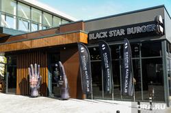 Бургерная Black Star Burger. Челябинск, black star burger, бургерная