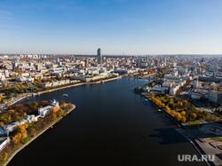 Виды Екатеринбурга, река исеть, вид с высоты, город екатеринбург, виды екатеринбурга