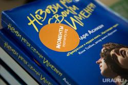 Книги, рекомендованные порталом