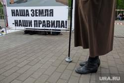 Митинг избирателей против депутатов, за снижение коммунальных тарифов . Пермь, пикет, пенсионерка, трость, бабушка, митинг, протест, наша земля наши правила