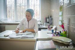 Клипарт. Магнитогорск, медсестра, кабинет, прием, здоровье, педиатр, больница